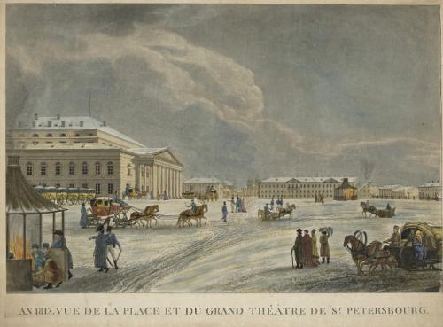 Engraving by J. Bluck (original artist unknown). An 1812. Vue de la Place et du Grand Théâtre de St. Petersbourg, published by R. Ackermann's Repository of Arts, ca. 1812, reproduced courtesy of the Victoria and Albert Museum, London