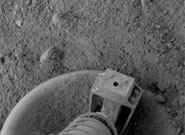 Close-up view of one of the lander's three footpads.