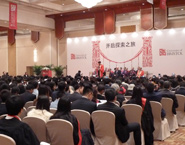 The University of Bristol's inaugural graduation ceremony in China
