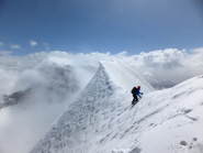 Ross tackles the final ridge towards the summit of Pik Currahee (5025m)